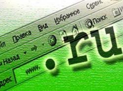 домен .RU, домен.РФ, домены, статистика