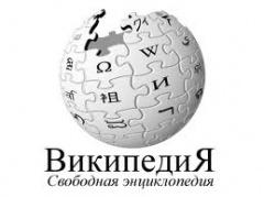 Wikipedia,  трафик,  проишествие