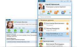Mail.ru,  видеозвонки, Агент@Mail.Ru