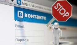 ВКонтакте, Турция, блокировка, авторские права