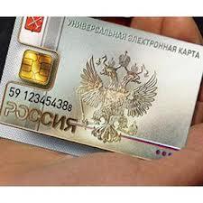 Минкомсвязи,  электронный паспорт,  реформа,  церковь