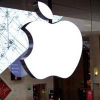 отчет, Apple