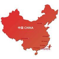 Китай, блокировка, сайты, цензура