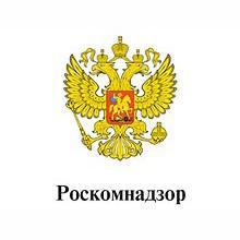 Роскомнадзор,  реестр,  черные списки,  блокировка сайтов