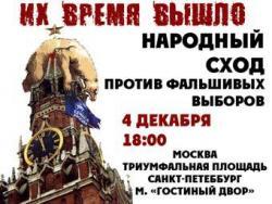 сайт,  хакер,  Россия