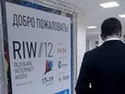 Russian Internet Week 2012, Рунет,  единый реестр запрещенных сайтов