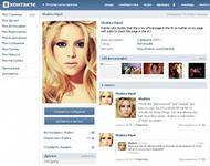 Россия, социальная сеть, ВКонтакте,  Шакира