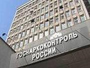 Госнаркоконтроль, Россия, Роскомнадзор, реестр запрещенных сайтов