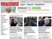 Newsland, невинность мусульман, удаление, Роскомнадзор