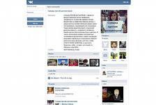 «ВКонтакте», реестр запрещенных сайтов, Сообщество «Суицид против догхантеров»
