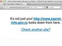 Роскомнадзор, реестр запрещенных сайтов, zapret-info.gov.ru, офлайн