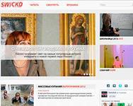 swickd.com, Украина, блокировка