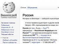 Википедия, рейтинг, популярность