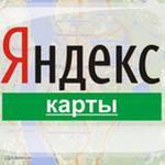 Рунет, Яндекс, Яндекс.Карты, Яндекс.Пробки