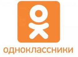 Суд, Россия, ВКонтакте, Одноклассники, авторские права