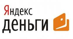 Одноклассники, Яндекс.Деньги, сотрудничество