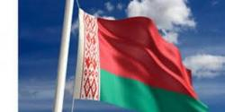 Беларусь,  доменная зона,  домен,  оператор