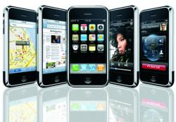 Гонконг,  Apple, iPhone, лотерея