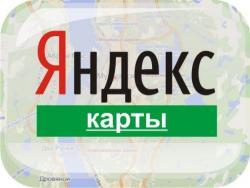 Рунет, Яндекс.Карты, маршруты, общественный транспорт