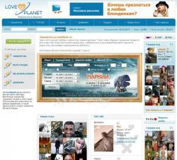 Рунет, сервис  знакомств,  LovePlanet.ru,  онлайн-игры