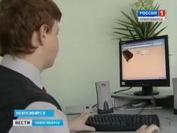 Россия, Новосибирск, ученик, компьютерная программа, разработка