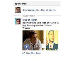 """Facebook, реклама, """"растяжимые объявления"""""""