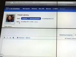 Россия, LiveJournal, авторы, рейтинг