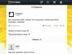 Mail.Ru,  микроблог, Futubra