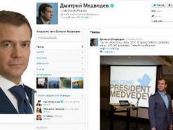 Дмитрий Медведев, Twitter, подписчики