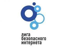 """Россия,  """"Лига безопасного интернета"""",  обыск"""