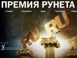 """Управление """"К"""",  """"Веб-выборы"""",  """"Премия Рунета-2012"""""""