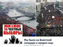 """Россия,  """"Марш свободы"""",  интернет-пропаганда"""