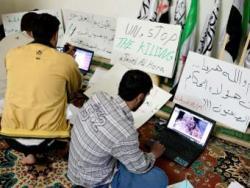 Сирия, интернет