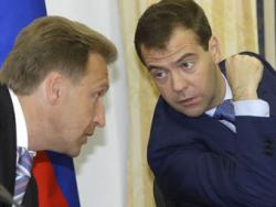 Дмитрий Медведев, создание,  всемирный реестр медиаконтента
