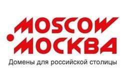 Домены, регистрация, .moscow, .москва