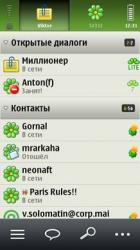 ICQ,  Symbian Touch,  Mail.Ru Group