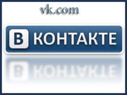 «ВКонтакте», домен, vk.com, сбой