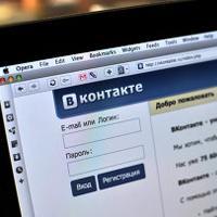 Рунет, ВКонтакте,  смена пола, конфликт
