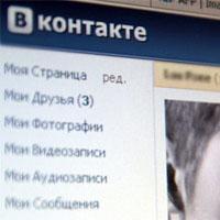 Рунет, ВКонтакте,  домен vk.com