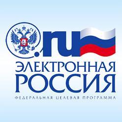 портал, ресурс, Санкт-Петербург, электронные госуслуги