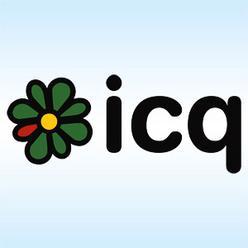 ICQ, реклама
