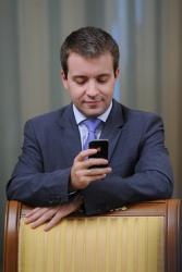 Twitter, министр, предложения