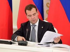 Россия, Медведев, постановление, защита, дети, интернет, вредоносная информация