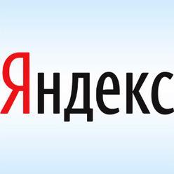 вознаграждение, уязвимости, Яндекс