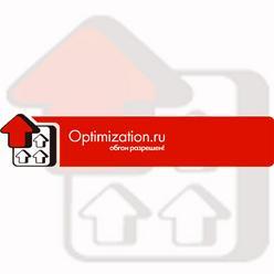 конференция, оптимизация, программа