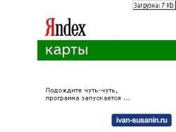 Яндекс.Карты: видеотрансляции Санкт-Петербурга