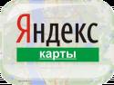 Рунет, Яндекс. Карты,  обновление, маршрутизация, Россия