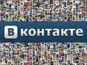 ВКонтакте,  социальная сеть,  сбой,  правообладатели